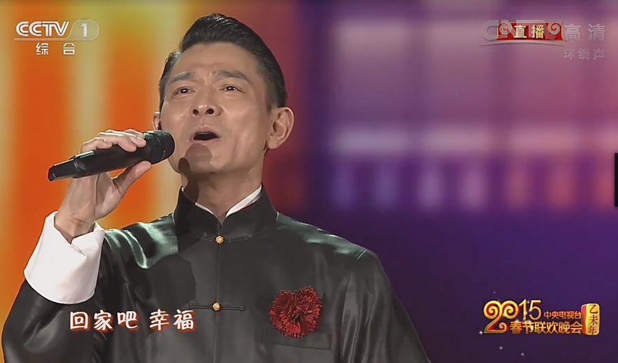 刘德华演唱 回家的路 唱哭观众