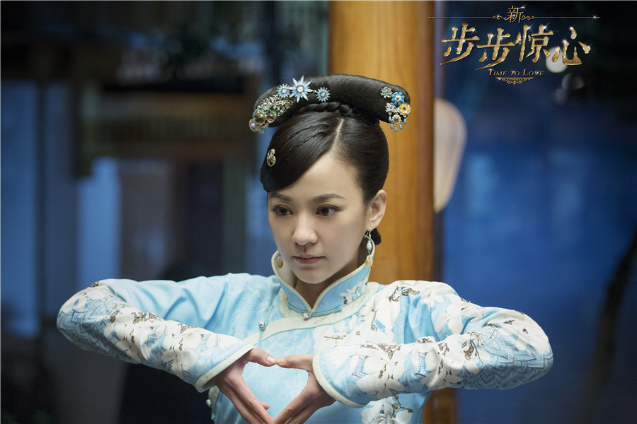 电影《新步步惊心》陈意涵演若曦元气满满 新