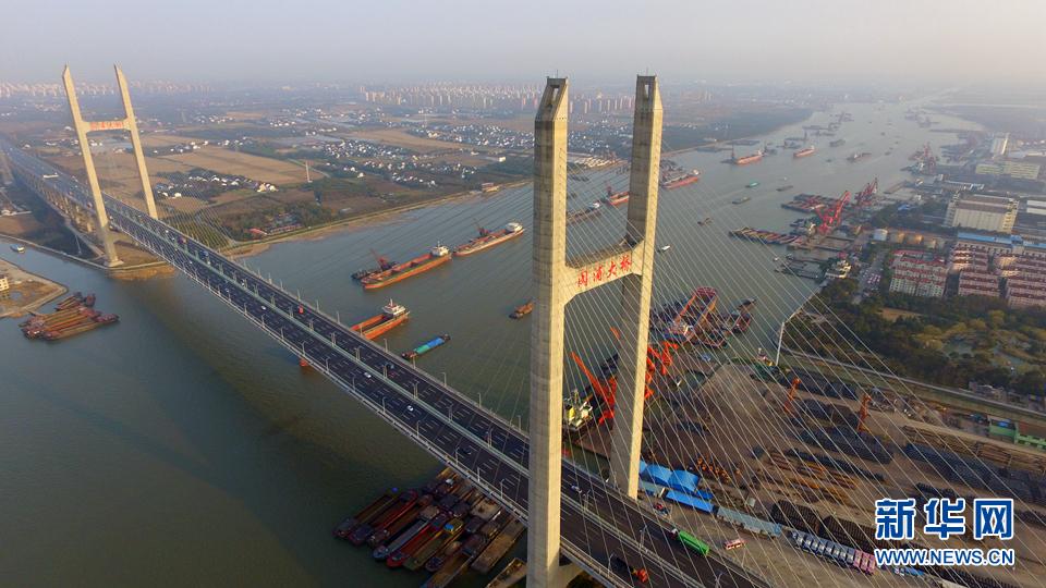 大桥的一日十次_天堑变通途 航拍上海黄浦江上的桥-新华网