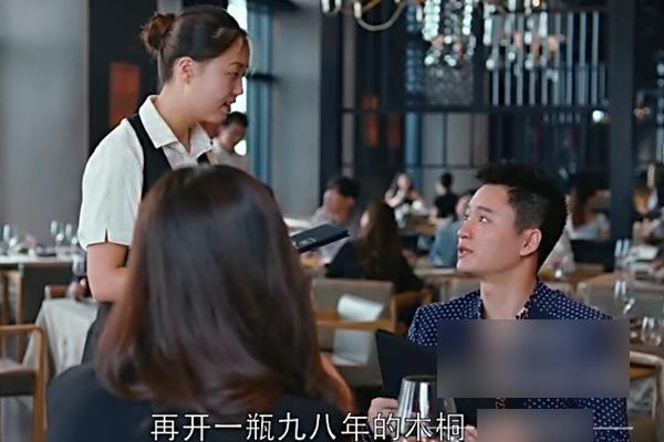 刘涛欢乐颂喝的高端土豪水火了