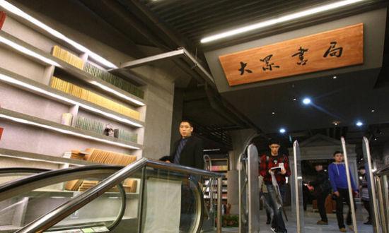 上海24小时不打烊的好去处带你体验不夜城