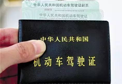 社保卡、身份证等丢了怎么办?9种补办证件方
