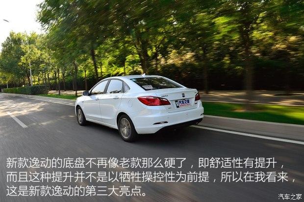 皇冠 奥迪A6L等中大型车车主评价解析高清图片