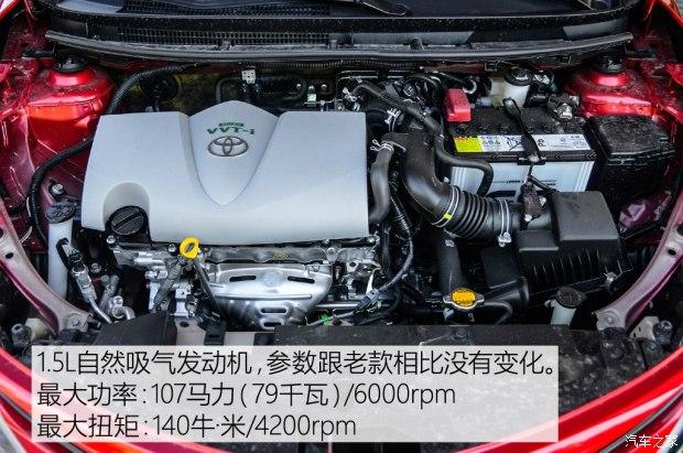 2017款威驰1.5L CVT性能测试高清图片