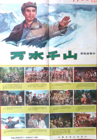 香港天下彩txc.cc燃情九十载 盘点国产军事题材电影新作与经典