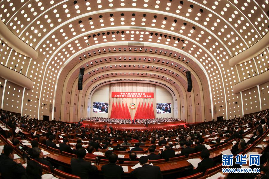 上海市政协第十三届委员会一次会议开幕