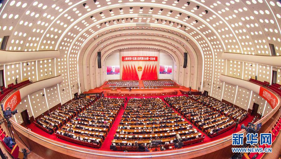上海市第十五届人民代表大会第一次会议在上海世博中心开幕