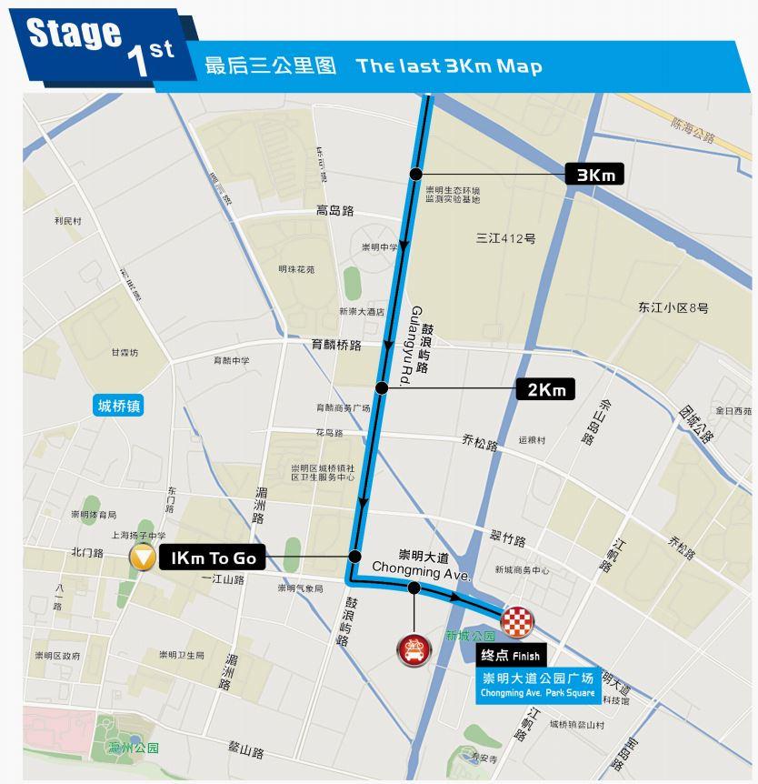 环崇明岛女子世巡赛今天公布第一赛段线路图-领骑网