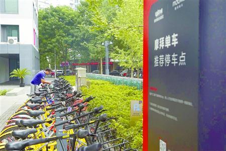 [摩拜,骑行,免押金]摩拜在沪推半年卡,购卡,试水 100元购卡退押金并享免费骑行但是这些城市之中并不包括上海.