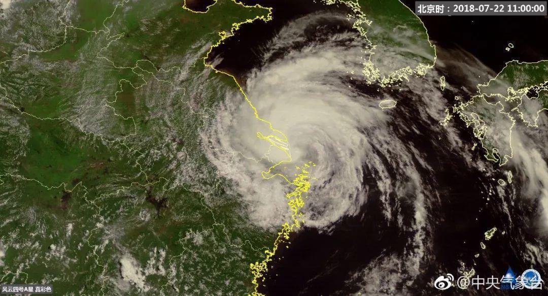 """刚刚!台风""""安比""""在上海崇明东部登陆!上海目前一零食代理网橙一黄预警高挂"""
