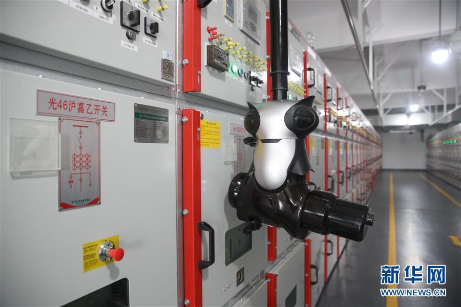 """(聚焦进口博览会)(3)上海:电力巡检机器人助力""""进博会"""""""
