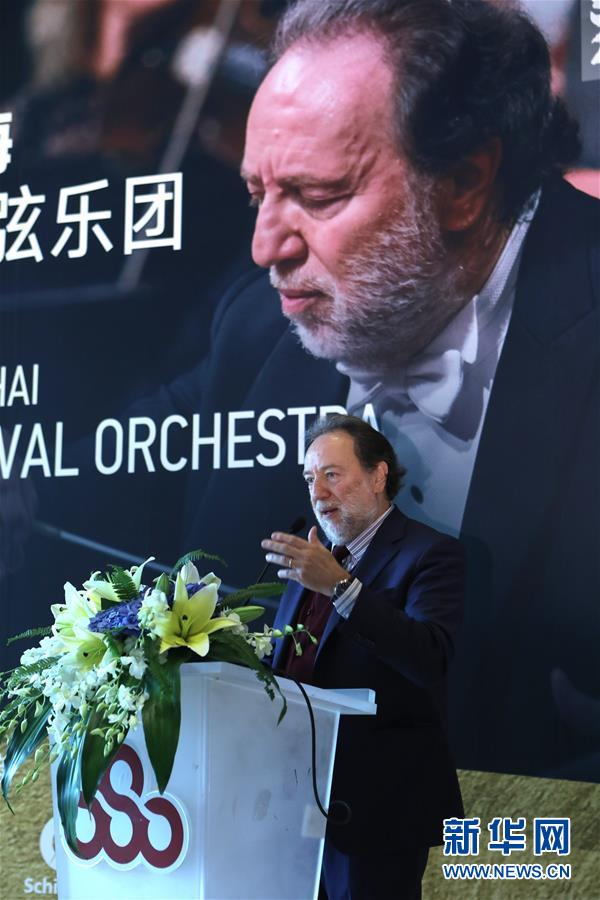 琉森音乐节管弦乐团献演国际艺术节