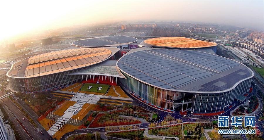 (聚焦进口博览会)(1)俯瞰上海国家会展中心