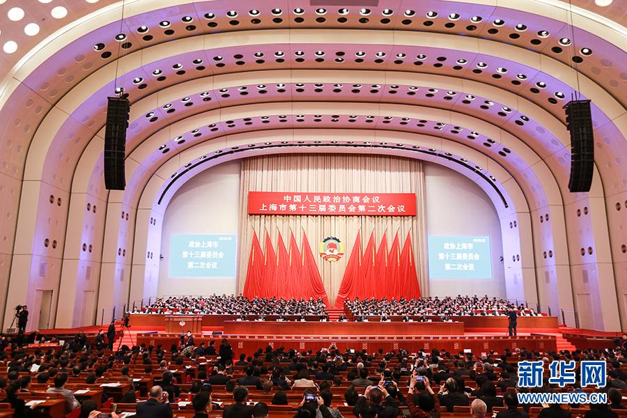 中国人民政治协商会议第十三届全国委员会第二次会议在圆满完成各项议程后闭幕