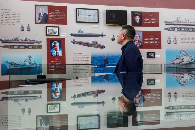 """纪念人民海军成立70周年 海博馆举办""""乘风越海"""