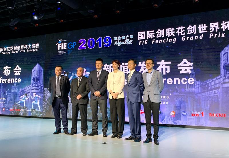 静安论剑 2019国际剑联花剑世界杯17日在沪开赛