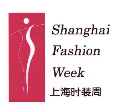 """""""上海时装周""""商标为设计师撑起""""保护伞"""""""