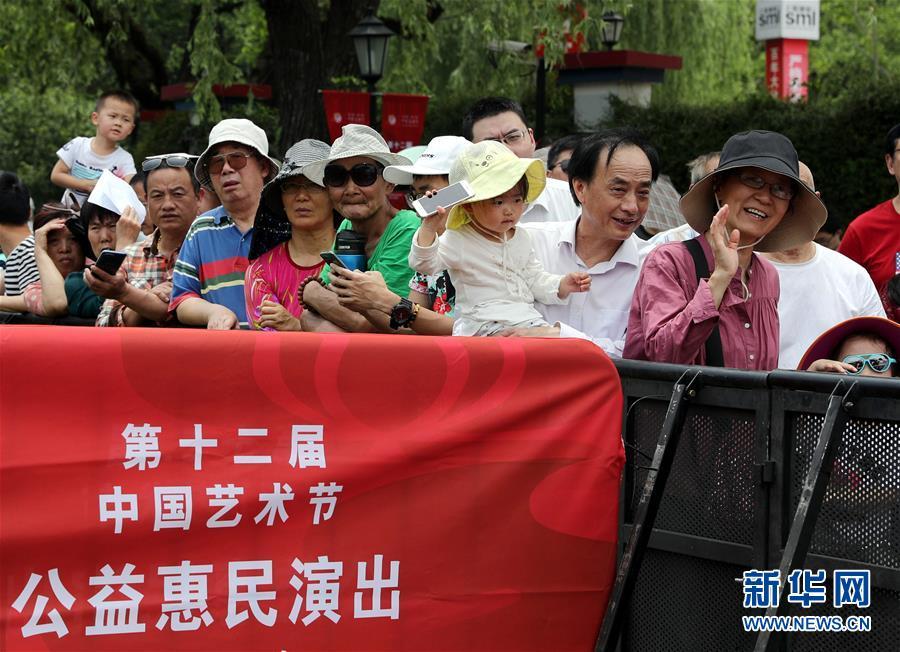 (文化)(2)第十二届中国艺术节公益惠民户外演出拉开序幕