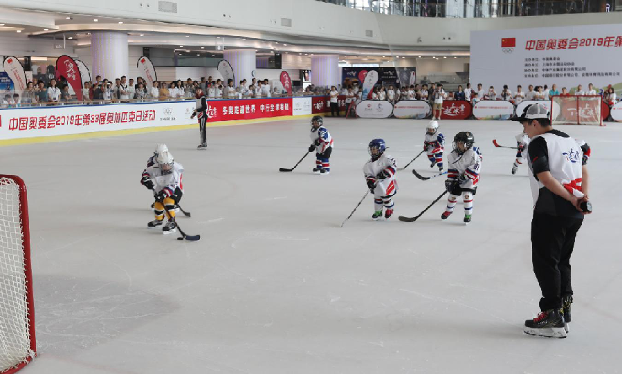 中国银行助力国际奥林匹克日活动 让更多孩子走
