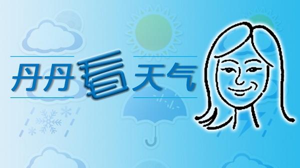 上海7月12日入伏 今年伏天会不会很热?