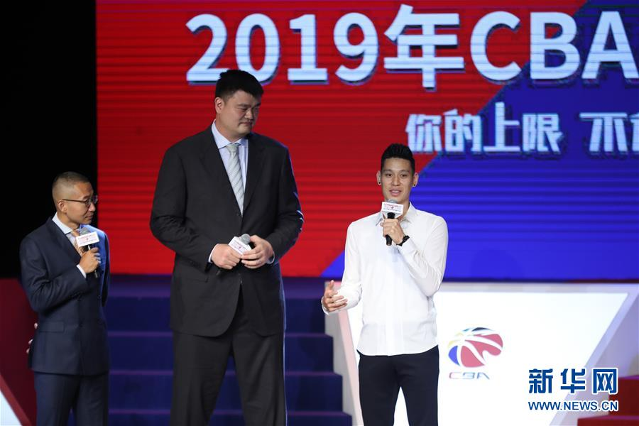 (体育)(2)篮球——2019年CBA联赛选秀大会在沪举行