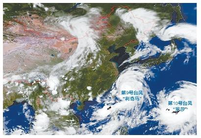 利奇马 10日登陆浙江 上海发布台风蓝色预警