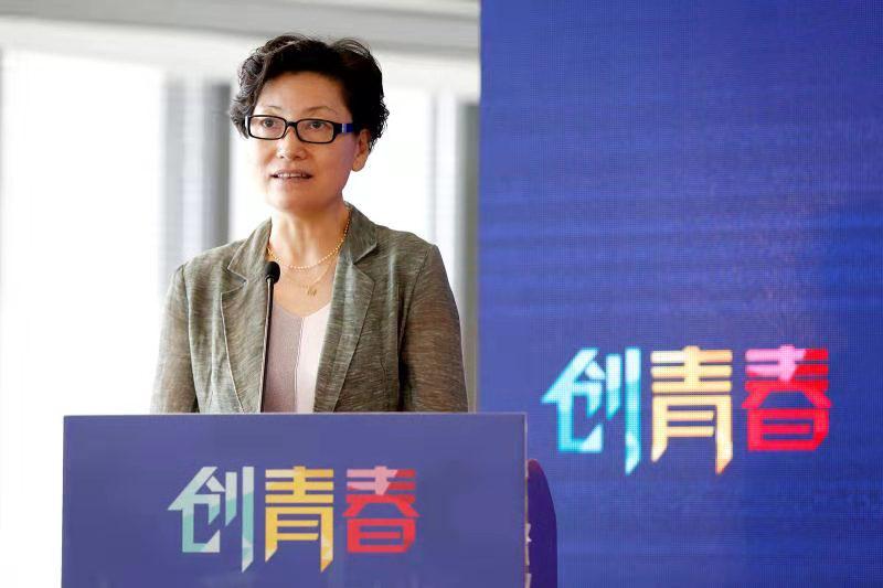 """上海:""""创青春""""创业大赛文化创意决赛在虹口区举办"""