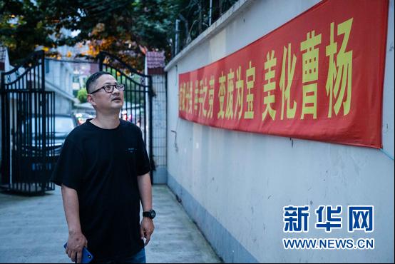 王伟峰:用脚步丈量初心,向精神引领队伍
