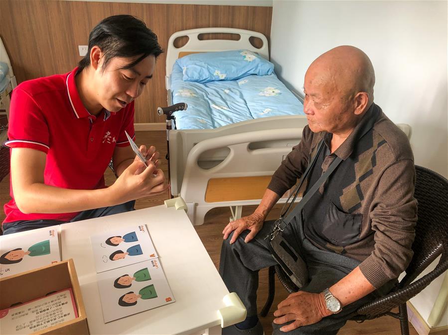 """上海""""社区日托""""帮助认知障碍老人提高生活质量"""