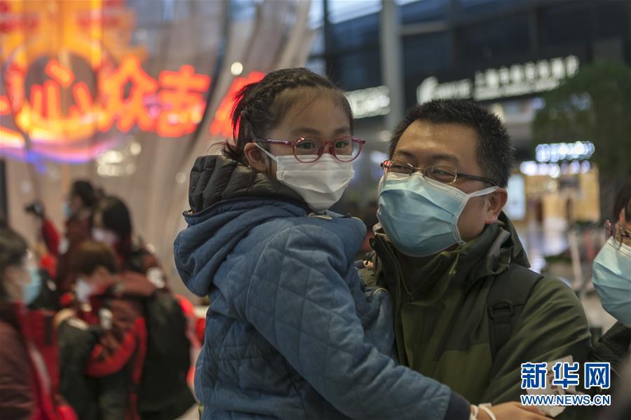 (聚焦疫情防控)國家中醫醫療隊(上海)122名隊員奔赴武漢