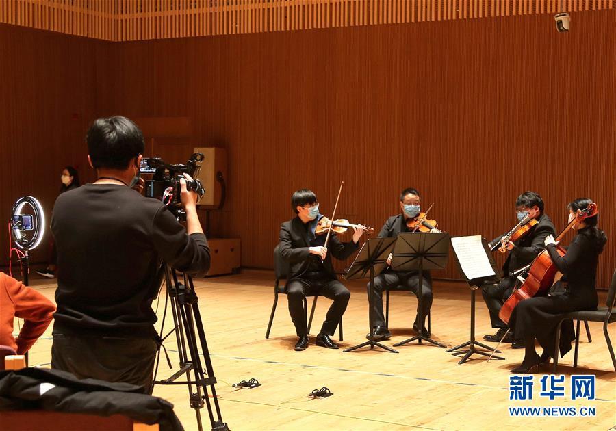(文化)(1)上海交响乐团推出线上演出音乐会