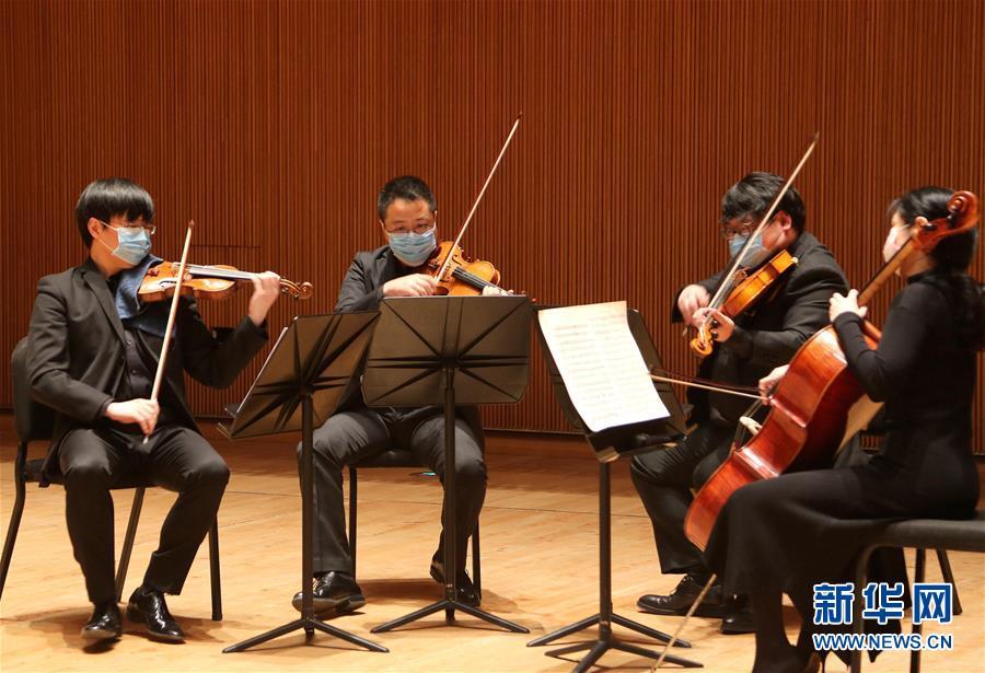 (文化)(2)上海交响乐团推出线上演出音乐会