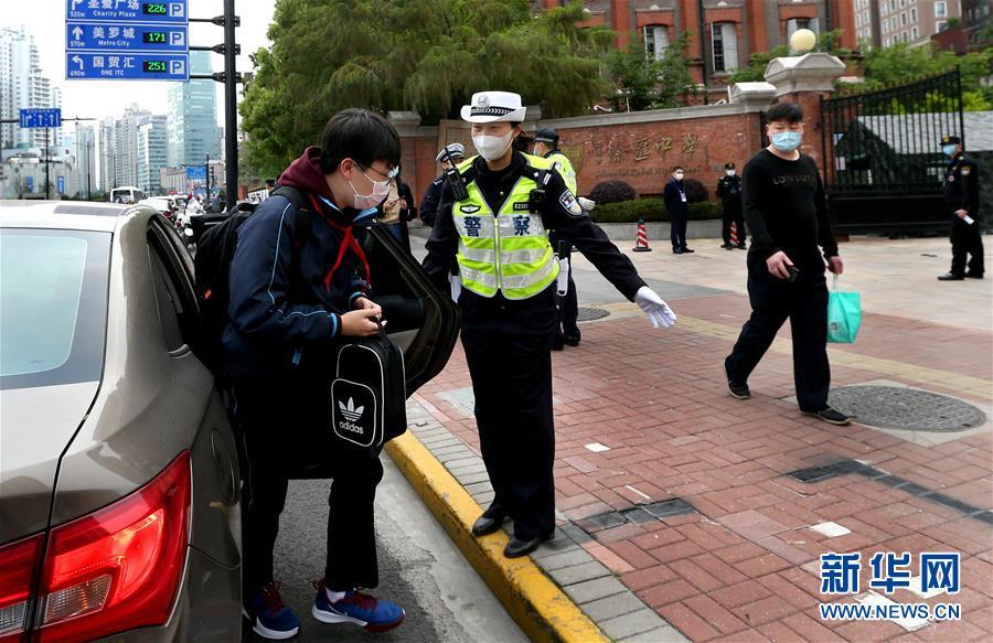 (教育)(2)上海高三初三學生返校開學