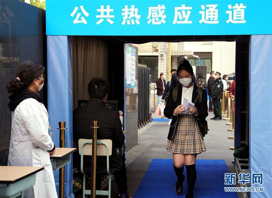 (教育)(3)上海高三初三學生返校開學