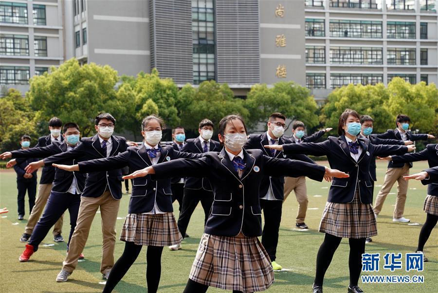 (教育)(4)上海高三初三學生返校開學
