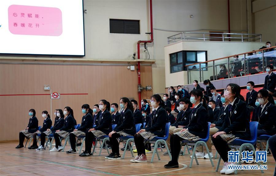 (教育)(6)上海高三初三學生返校開學