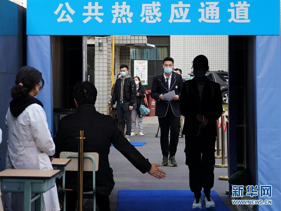 (教育)(10)上海高三初三學生返校開學