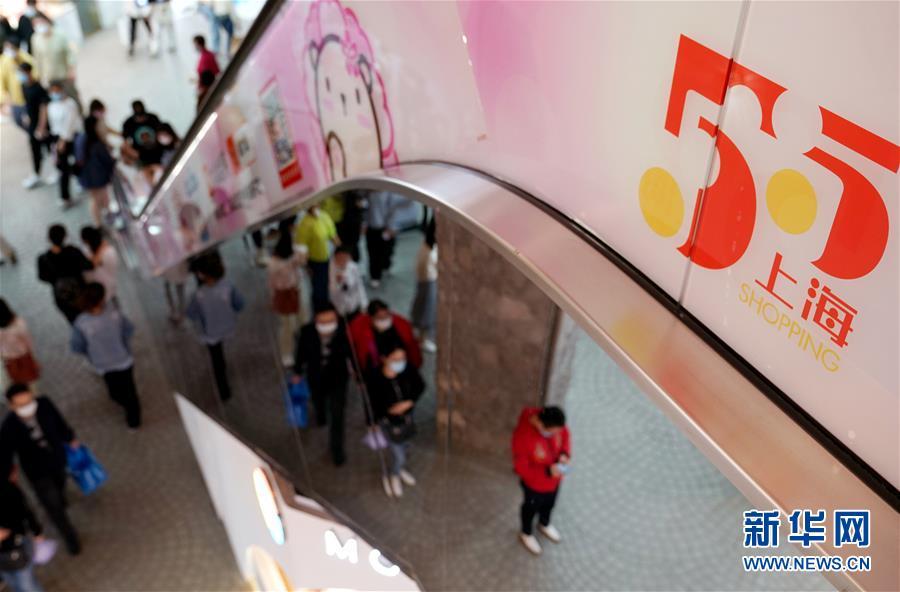 """(經濟)(1)上海""""五五購物節""""消費支付總額破百億"""