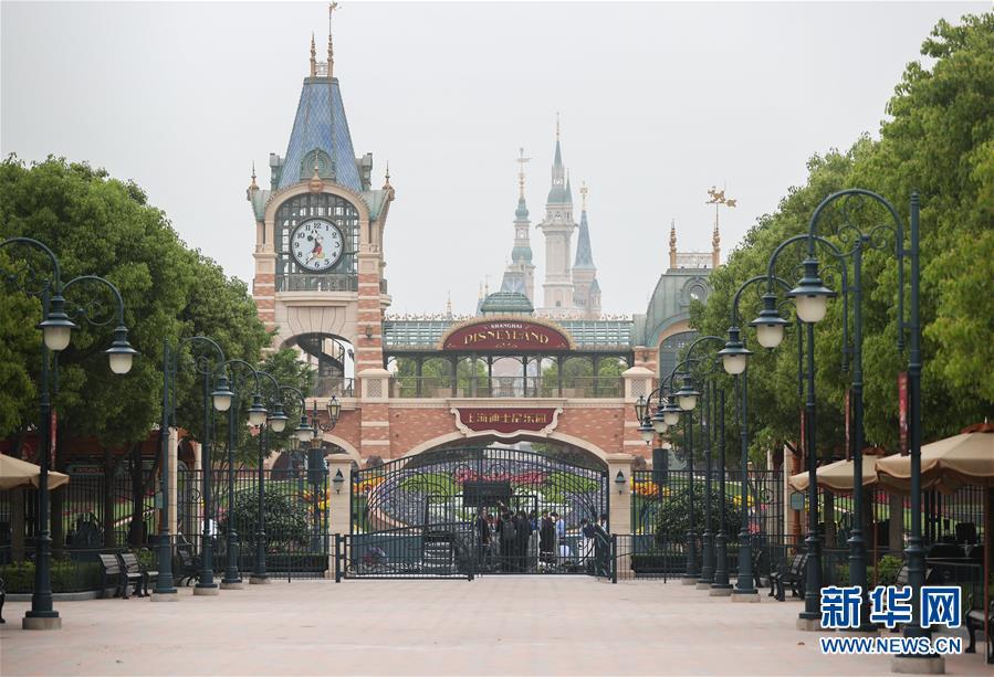 (服務)(1)上海迪士尼樂園將于11日重新開放