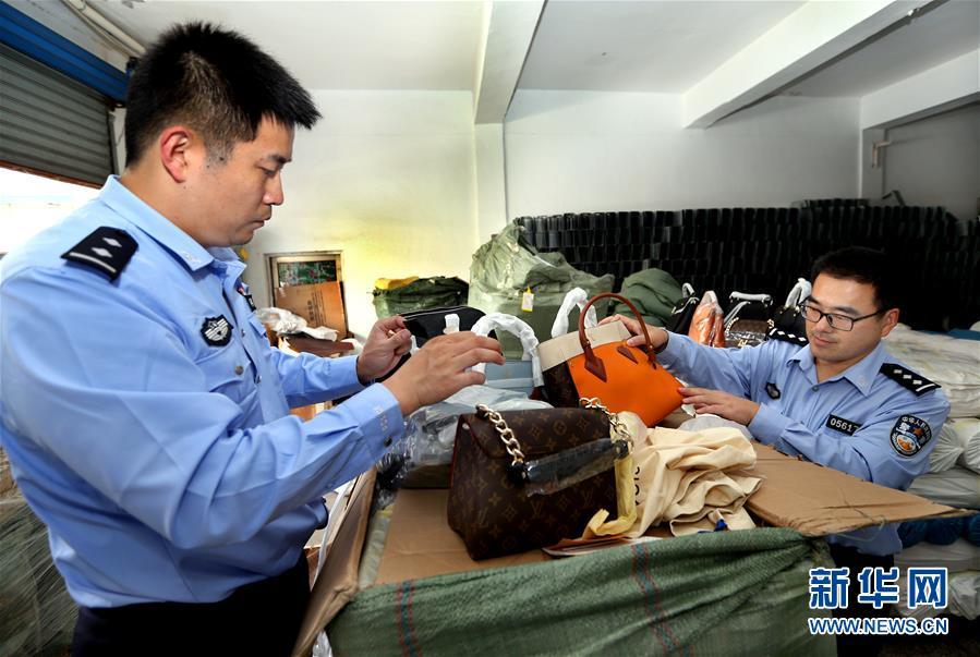 (法治)(2)上海警方偵破一起假冒注冊商標案