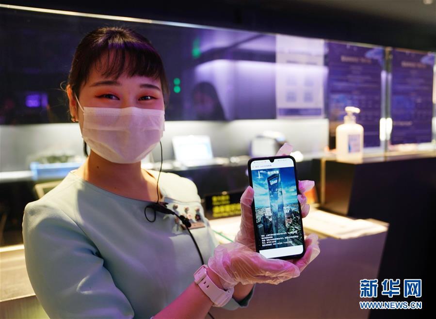 (社會)(1)上海環球金融中心觀光廳恢復開放
