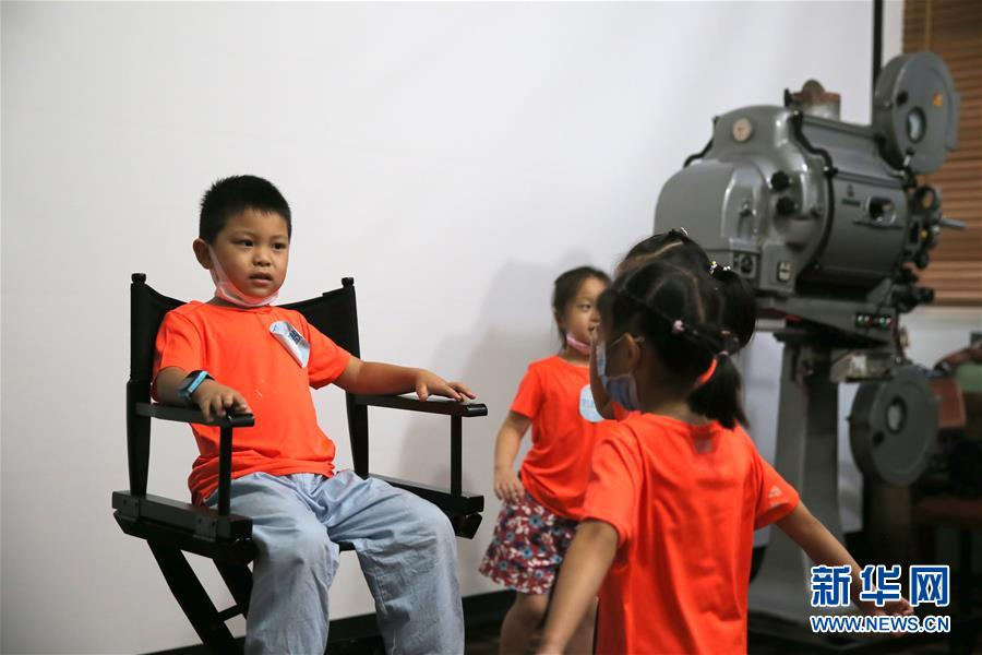 (新華視界)(1)博物館裏的電影課