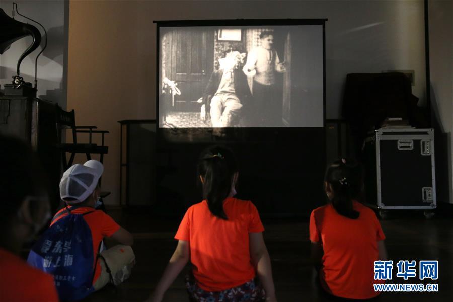 (新華視界)(6)博物館裏的電影課