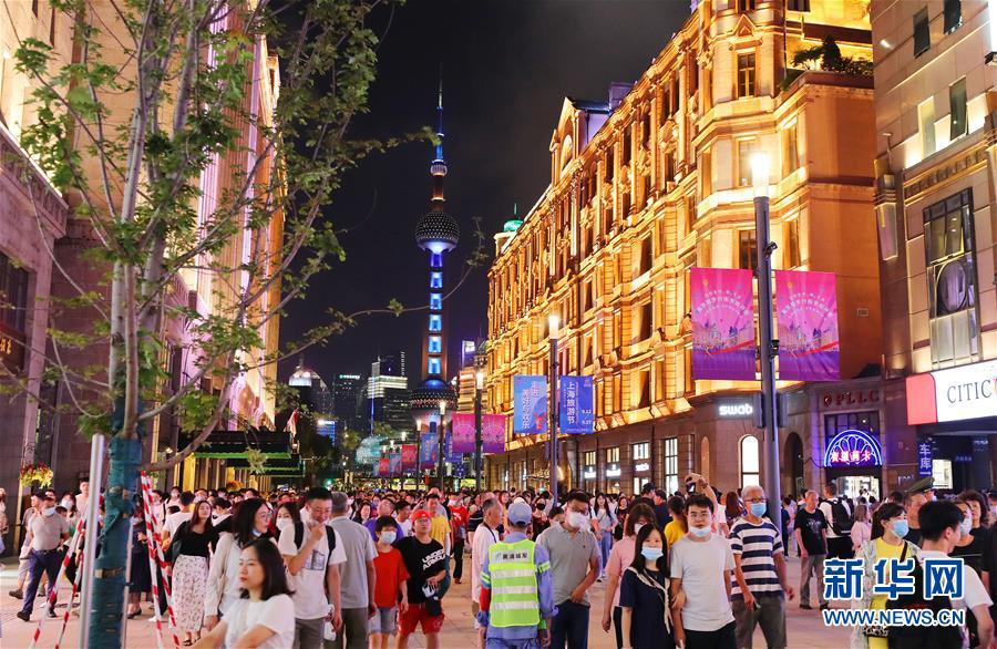 """(社會)(1)上海南京路步行街東拓段亮燈""""開街"""""""