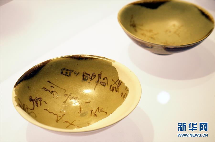"""(新華視界)(4)""""黑石號""""沉船出水珍品在上海展出"""