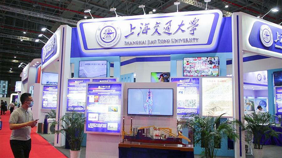上海交大工博会展出系列突破性科研成果