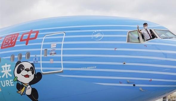 """东航""""进博号""""全球飞,总里程超10万公里"""