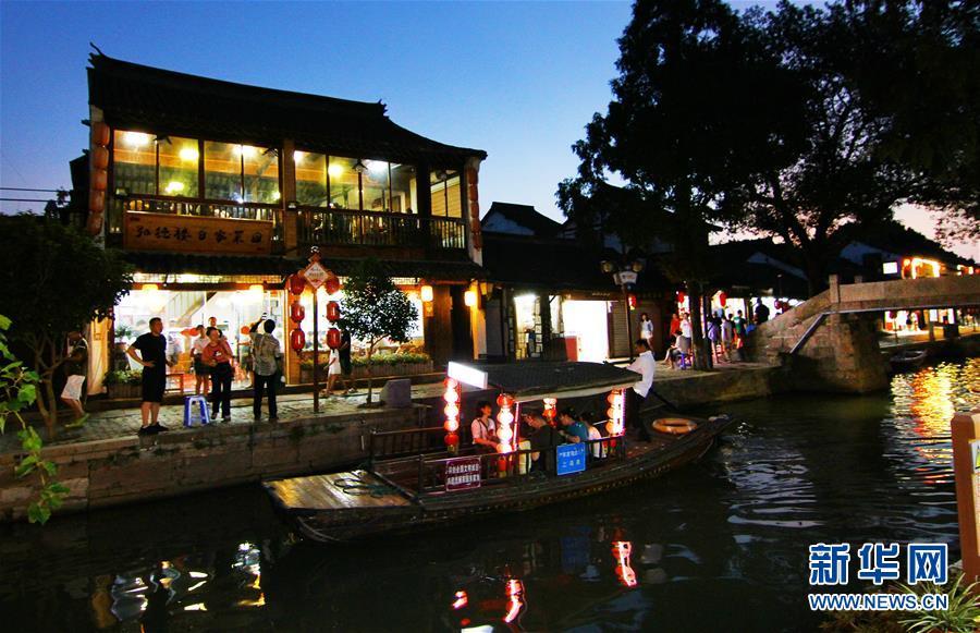 (新華視界)(4)上海:城市夜色美