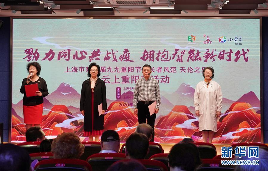 (社会)(1)上海:老年大学学员迎重阳