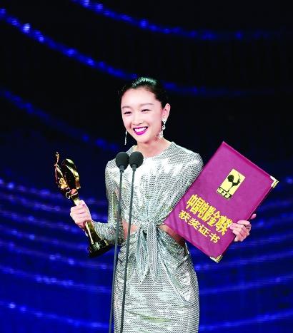 """第33届中国电影金鸡奖揭晓 """"上海出品""""获丰收"""